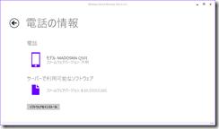 2016-04-04 (3)