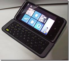 HTC7Pro2