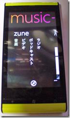 IS12T_zune_Menu