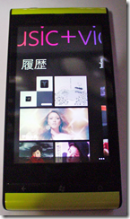IS12T_zune_Refer