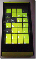 IS12T_zune_SelectAll
