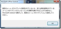 WDMC_Error
