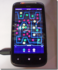 WP7_geoDefence4