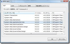 blogengine.core_aspnet4_addReference