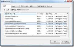 blogengine.core_aspnet4_addReference