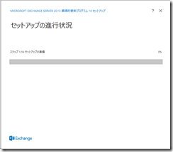 exh_2013_cu10