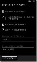 wp_ss_20131218_0003